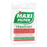Наполнитель картриджа (гранулят) Maxi Filter