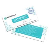 Сертификат на установку кондиционера мощностью до 4 КВт