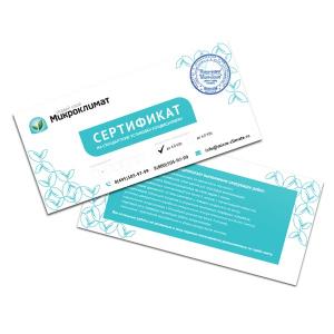 Сертификат на установку кондиционера до 4 КВт