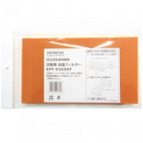 Увлажняющий фильтр Hitachi EPF-EV65KF